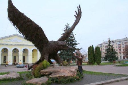 Город Орел