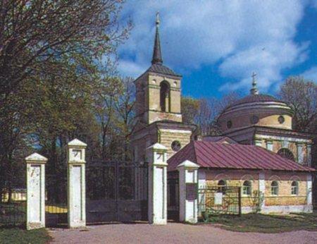 Город Мценск
