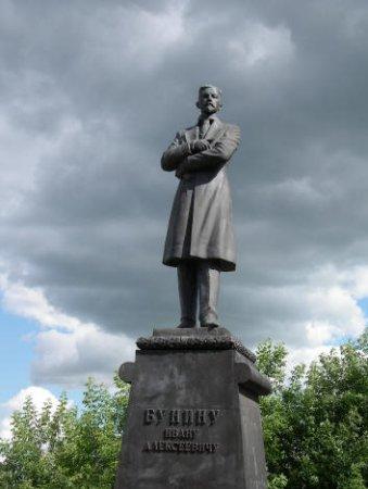 Памятники города Орел