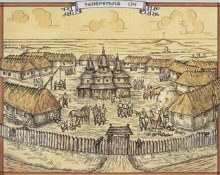 Запорожская сечь приютив у себя всех