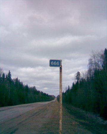На 666 километре автомагистрали в городе Белгороде