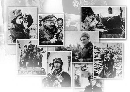 Крым 2-я мировая война