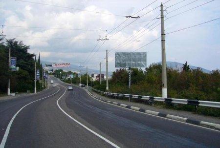 Дорога в Симферополь