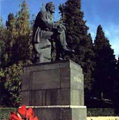 Приморский парк имени Ю. Гагарина