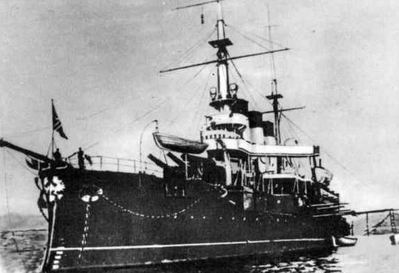 Севастополь 1905—1907