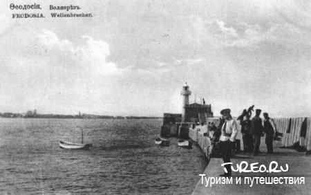 Фото старой Феодосии