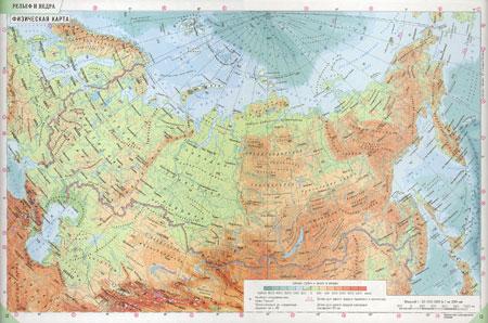 Подробная физическая карта Российской Федерации
