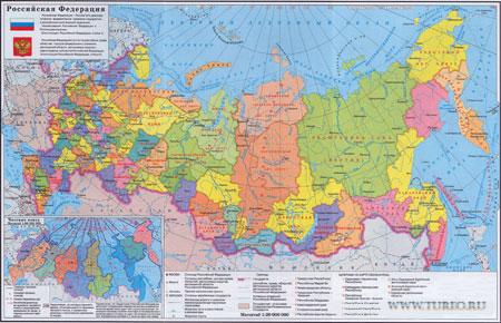 Большая политическая карта России
