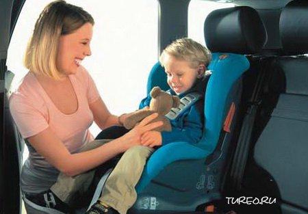 Путешествуя, обезопасьте детей
