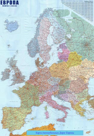 Подробная карта автомобильных дорог Европы