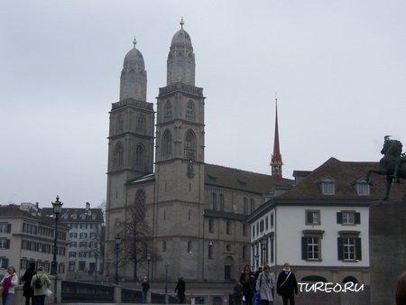 Достопримечательности Цюриха (Швейцария)