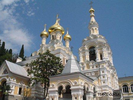 Православные Святыни Крыма