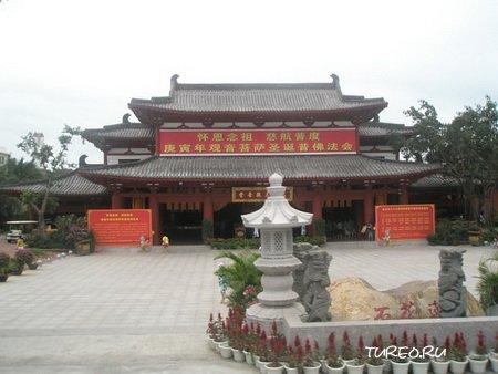 Остров Хайнань (Китай)
