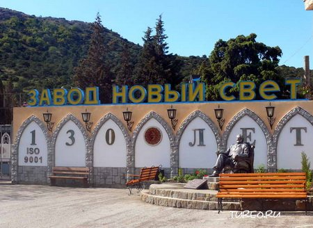 Винный тур по Крыму
