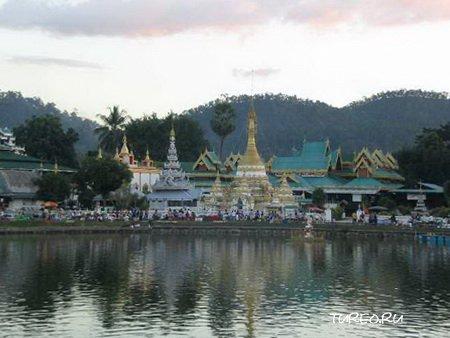 Мае Хонг Сон (Таиланд)
