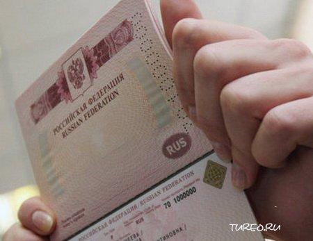 Без документов в чужой стране