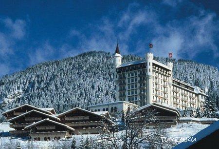 Лучшие горнолыжные курорты