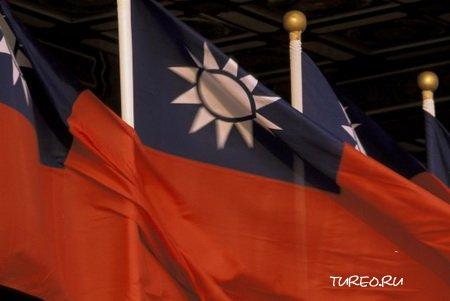 Советы туристам в Тайване