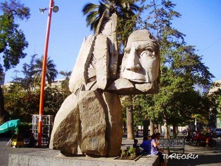 Чили (фото)