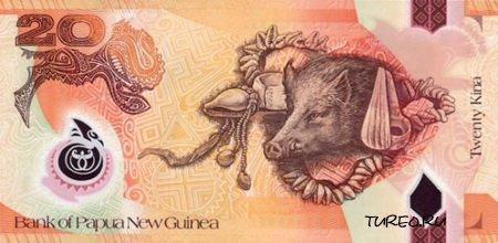 Деньги стран мира (выпуск 3)