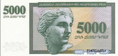 Деньги стран мира (выпуск 4)
