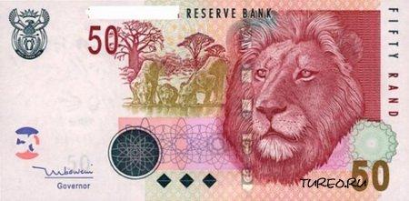 Деньги стран мира (выпуск 5)