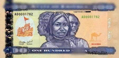 Деньги стран мира (выпуск 6)