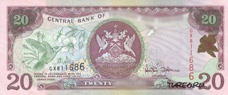 Деньги стран мира (выпуск 7)