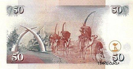 Деньги стран мира (выпуск 9)