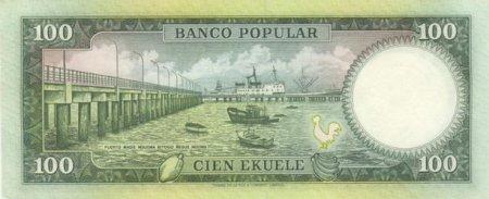 Деньги стран мира (выпуск 1)