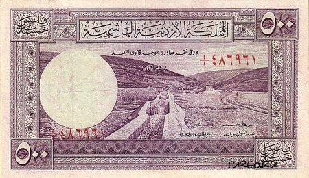Деньги стран мира (выпуск 13)