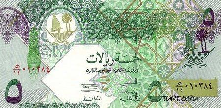 Деньги стран мира (выпуск 14)