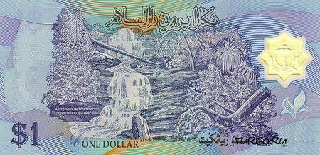 Деньги стран мира (выпуск 15)