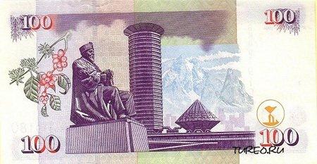 Деньги стран мира (выпуск 16)