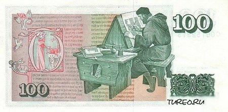 Деньги стран мира (выпуск 19)