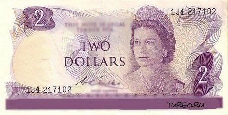 Деньги стран мира (выпуск 20)