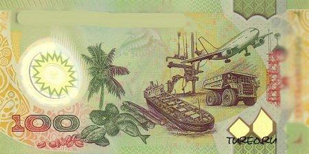 Деньги стран мира (выпуск 23)