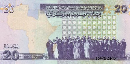 Деньги стран мира (выпуск 24)