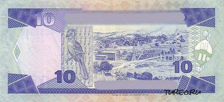 Деньги стран мира (выпуск 25)