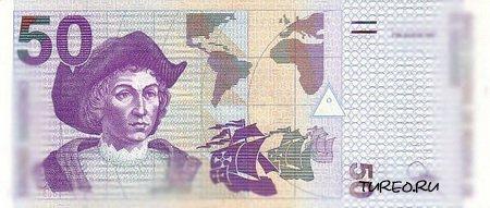 Деньги стран мира (выпуск 26)