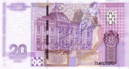 Деньги стран мира (выпуск 21)
