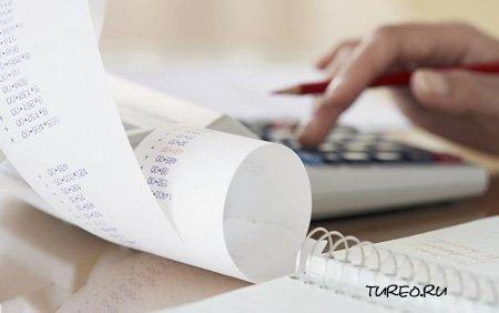 Аутсорсинг налогового учета