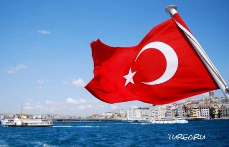 Первый раз в Турцию