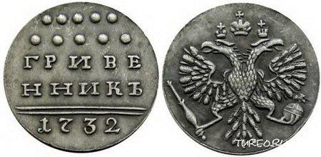 Cкупка серебряных монет