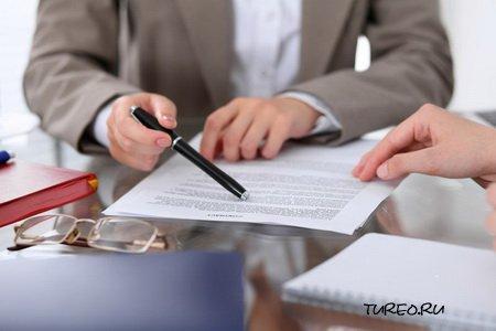 Услуги арбитражного адвоката