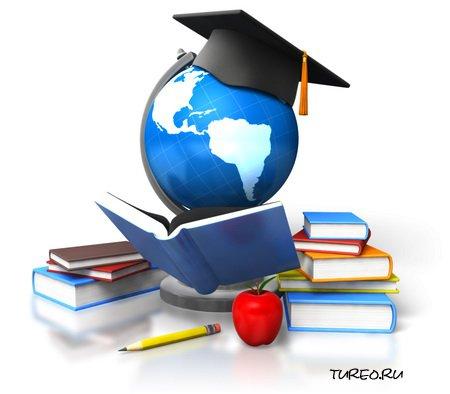 Лицензирование образовательной деятельности