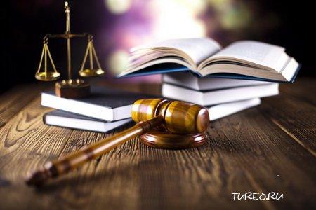 Основы правоведения