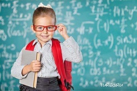 Репетитор по алгебре