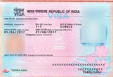Получение индийской визы
