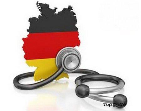 Обследование в Германии